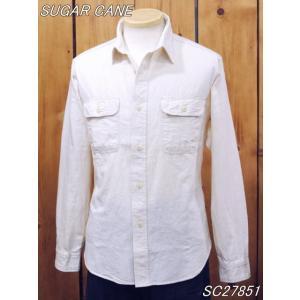 シュガーケーン シャンブレーワークシャツ オフホワイト SUGAR CANE SC25678A|craft-ac