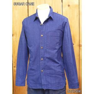 シュガーケーン フィクションロマンス 5,25ozインディゴワークシャツ SC27504|craft-ac