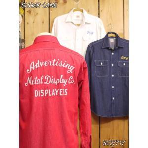 シュガーケーン チェーン刺繍 デニムワークシャツ オフホワイト ネイビー レッド SC27717|craft-ac
