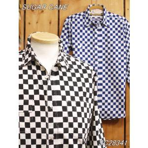 シュガーケーン フィクションロマンス 4,5ozインディゴチェックワークシャツ ブラック ネイビー SC28341|craft-ac