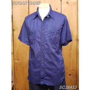 シュガーケーン  3oz コットンリネン ダミーボタンインディゴ半袖ワークシャツ SC38453 sugarcane|craft-ac