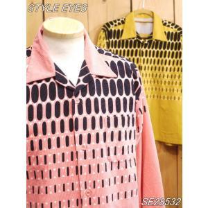 スタイルアイズ SE28532 ELVIS DOTS コーディロイ オープンシャツ ピンク マスタード|craft-ac