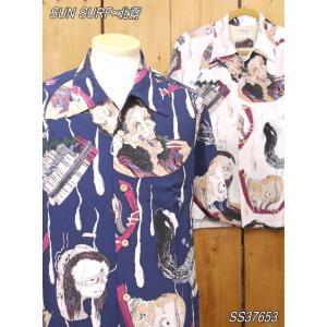 サンサーフ×北齋 百物語 レーヨンシャツ ネイビー オフホワイト SS37653 |craft-ac