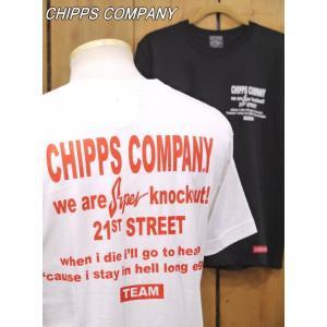 チップスカンパニー 21st STREET Tシャツ ホワイト ブラック Cipps Company|craft-ac