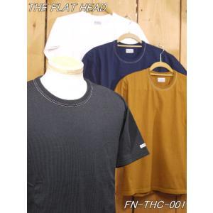 フラットヘッド Tシャツ FN-THC-001 PLAIN 丸胴半袖 無地Tシャツ ブラック マスタード ネイビー ホワイト flathead|craft-ac