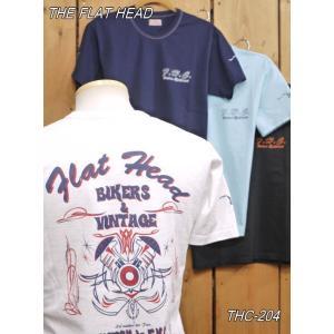 フラットヘッド Tシャツ THC-204 BIKERS & VINTAGE 丸胴半袖Tシャツ サックス ネイビー ホワイト ブラック flathead|craft-ac