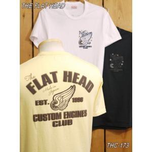 フラットヘッド Tシャツ THC-173 CUSTOM ENGINES CLUB 発砲プリントTシャツ イエロー ホワイト ブラック|craft-ac