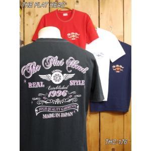 フラットヘッド Tシャツ THC-176 REAL STYLE 半袖Tシャツ ダークレッド ネイビー ホワイト ブラック|craft-ac