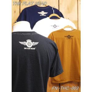 フラットヘッド Tシャツ THC-203 SMALL FLYING WHEEL 丸胴半袖Tシャツ ブラック ホワイト サックス ネイビー flathead|craft-ac