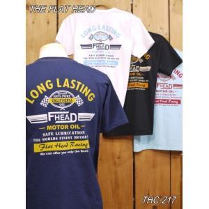 フラットヘッド Tシャツ THC-217 LONG LASTING 丸胴半袖Tシャツ ブラック ホワイト サックス ネイビー flathead|craft-ac