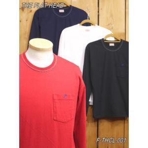 フラットヘッド ロンT F-THCL-001 無地長袖Tシャツ ホワイトブラック ネイビー ダークレッド|craft-ac