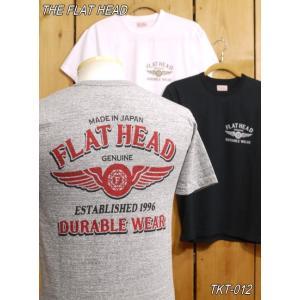 フラットヘッド Tシャツ TKT-012 DURABLE WEAR Tシャツ グレー ホワイト ブラック|craft-ac