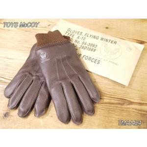 トイズマッコイ ミリタリー A-10 グローブ ブラウン TMA1424 |craft-ac