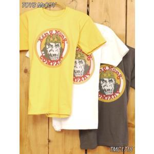 トイズマッコイ Tシャツ TMS1718 タクシードライバーキングコングカンパニーTシャツ craft-ac