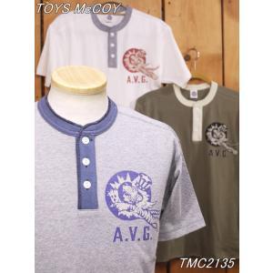 トイズマッコイ TMC2135 FLYING TIGERS A.V.G. ヘンリーネック Tシャツ オリーブ オフホワイト グレー toysmccoy|craft-ac
