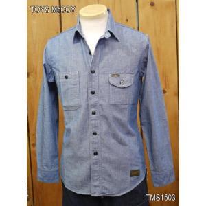 トイズマッコイ TMS1503 シャンブレーワークシャツ|craft-ac