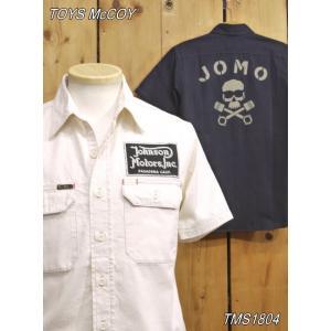 トイズマッコイ シャツ TMS1804 ジョンソンモータースヘリンボーンワークシャツ|craft-ac