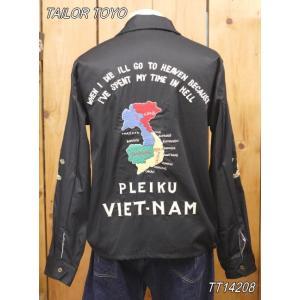 テーラー東洋 ベトジャン VIETNAM MAPベトナムジャケット TT14208 tailortoyo|craft-ac