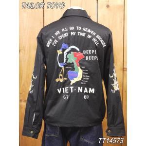テーラー東洋 ROAD RUNNER ベトナムジャケット TT14573 tailortoyo ベトジャン|craft-ac