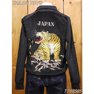 テーラー東洋 別珍スカジャージ TIGER スカジャン TT68585 tailortoyo|craft-ac