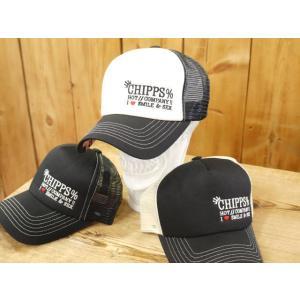 チップスカンパニー CHIPPS% オリジナルメッシュキャップ ブラック×アイボリー、アイボリー×ブラック、ブラック Cipps Company|craft-ac