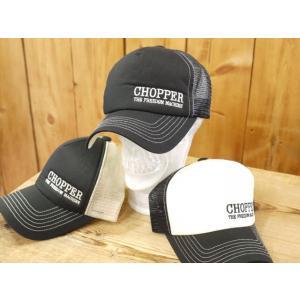 チップスカンパニー CHOPPER オリジナルメッシュキャップ ブラック×アイボリー、アイボリー×ブラック、ブラック Cipps Company|craft-ac