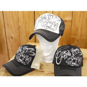 チップスカンパニー CHIPPS ピンストライプオリジナルメッシュキャップ ブラック×アイボリー、アイボリー×ブラック、ブラック Cipps Company|craft-ac