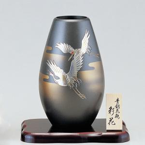 青銅製花瓶 彩花 彫金双鶴 木製トチ板(7号)付|craft-crowd