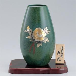 青銅製花瓶 彩花 彫金牡丹 青銅色|craft-crowd