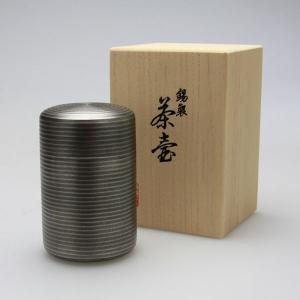 茶壺 千寿 黒イブシ 100g入|craft-crowd