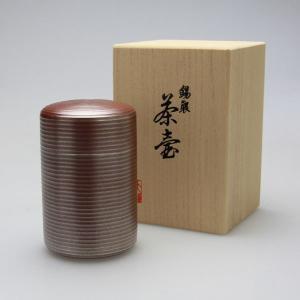 茶壺 千寿 朱イブシ 100g入|craft-crowd