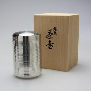 茶壺 千寿 磨(みがき) 100g入|craft-crowd