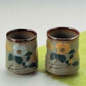 九谷焼組湯呑 山茶花|craft-crowd