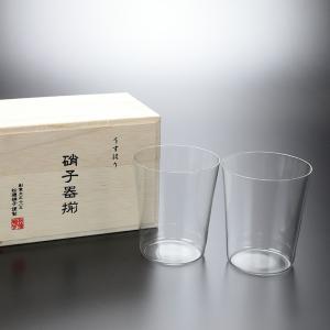 周年記念 お祝い 創立記念 創業記念 還暦祝い 退職記念 グラス 「江戸硝子うすはり オールドグラスMペアー 300ml」|craft-crowd