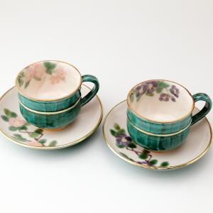 周年記念 お祝い 創立記念 創業記念 還暦祝い 退職記念  おしゃれ「九谷焼ペアコーヒーカップ&ソーサー 海棠(かいどう)」|craft-crowd