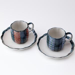 周年記念 お祝い 創立記念 創業記念 還暦祝い 退職記念  おしゃれ「九谷焼ペアコーヒーカップ&ソーサー 小紋」|craft-crowd