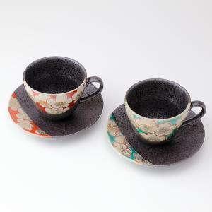 周年記念 お祝い 創立記念 創業記念 還暦祝い 退職記念  おしゃれ「九谷焼ペアコーヒーカップ&ソーサー 梅の図」|craft-crowd