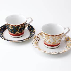 周年記念 お祝い 創立記念 創業記念 還暦祝い 退職記念  おしゃれ「九谷焼ペアコーヒーカップ&ソーサー 鉄仙花」|craft-crowd