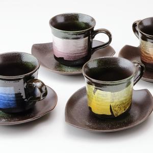 周年記念 お祝い 創立記念 創業記念 還暦祝い 退職記念  おしゃれ「九谷焼コーヒーカップ&ソーサーセット 銀彩5客」 |craft-crowd