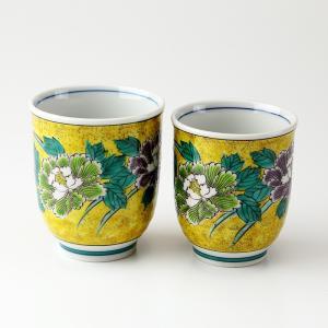 九谷焼 組湯呑 吉田屋牡丹|craft-crowd