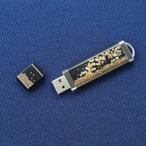漆芸USBメモリー さくら|craft-crowd
