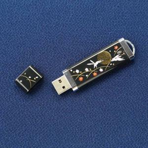 漆芸USBメモリー うさぎ|craft-crowd