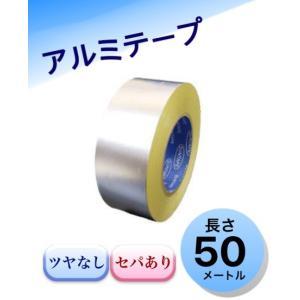 インタック アルミテープ 50mm×50m NO.69 無光沢 ツヤ無し セパあり