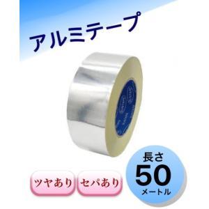 インタック アルミテープ 50mm×50m NO.69 光沢 ツヤあり セパあり