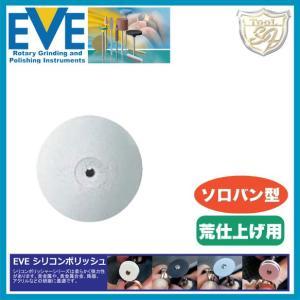EVE(イブ) シリコンポリッシュ Coarse # L22 100本入