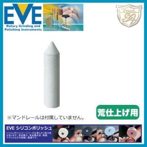 EVE(イブ) シリコンポリッシュ Coarse # S6 100本入