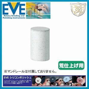 EVE(イブ) シリコンポリッシュ Coarse # C12 100本入