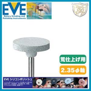 EVE(イブ) シリコンポリッシュ Coarse # H15g 100本入