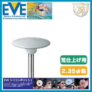 EVE(イブ) シリコンポリッシュ Coarse # H16g 100本入
