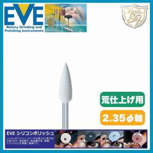 EVE(イブ) シリコンポリッシュ Coarse # H1